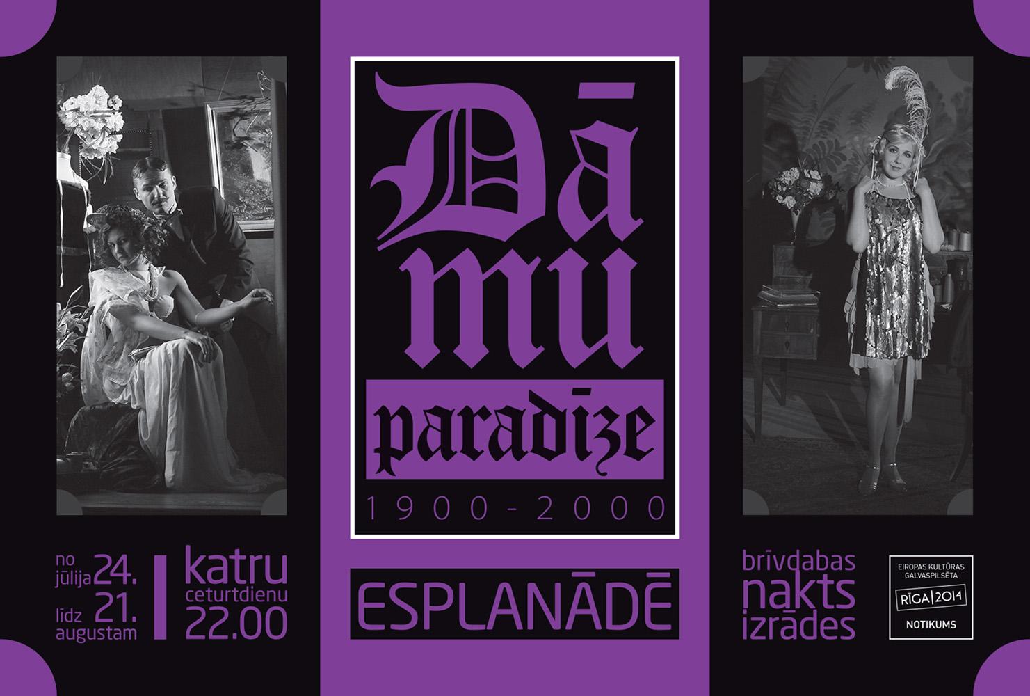 DamuParadize_kart